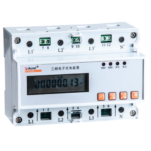 ADL3000导轨式多功能电度表