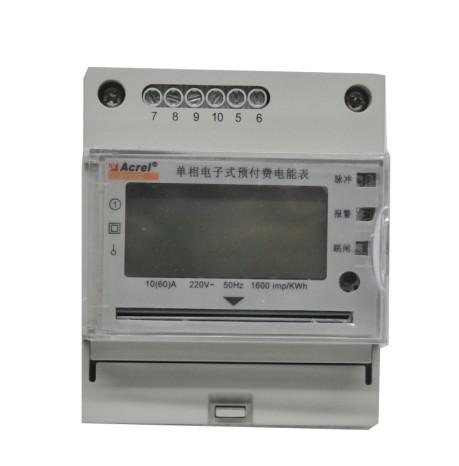 DDSY1352导轨式插卡付费电能表