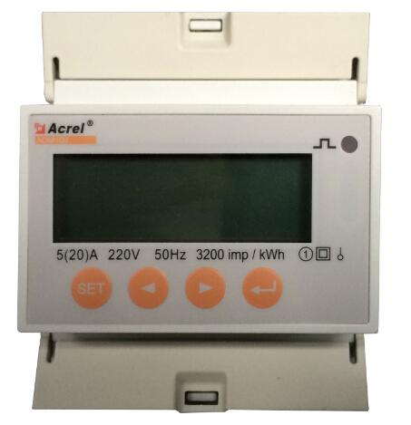 ADM100导轨式多路电能表