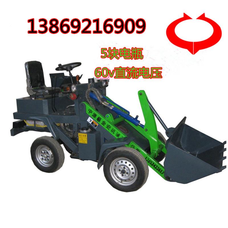 电动小铲车多少钱一台茶叶铲车电瓶铲车地下室专用图片