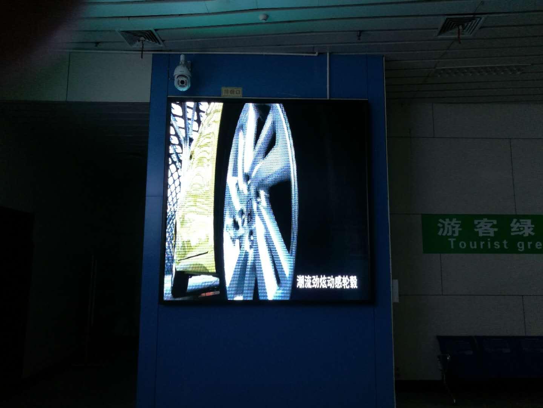 济南室内全彩led大屏幕的控制系统优点解析
