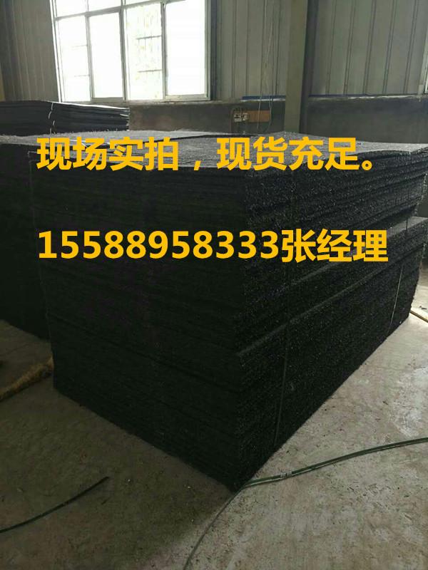 来宾销售处沥青木丝板生产公司—欢迎您