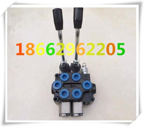 zd-l102e-3ot液压多路换向阀 手动操纵阀分配器 液图片