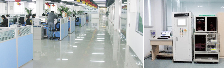 深圳市深控科技有限公司