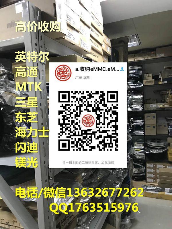 高价收KMFJ20005B-A213