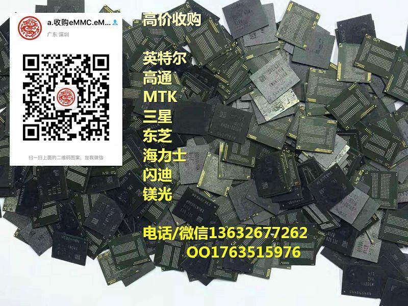 高价收i7-6920HQ/SR2FT