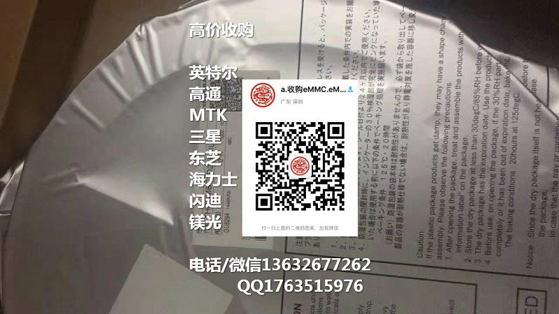 实力回收KMRC1000BM-B809007
