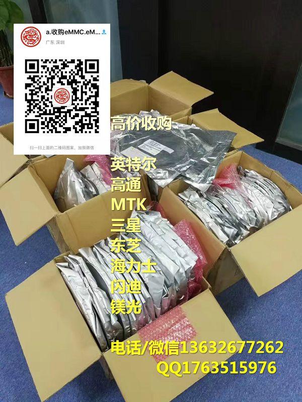 回收村田KMFE10012M-B214