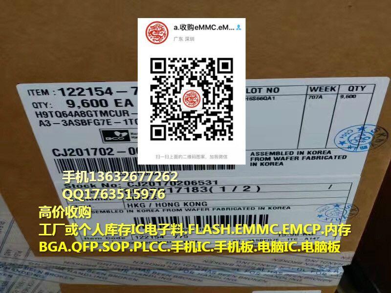 现金收购KLMAG8DEHE-A101