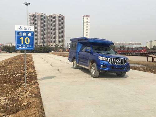 长沟镇越野房车图片_湖北省齐星汽车车身股份有限公司