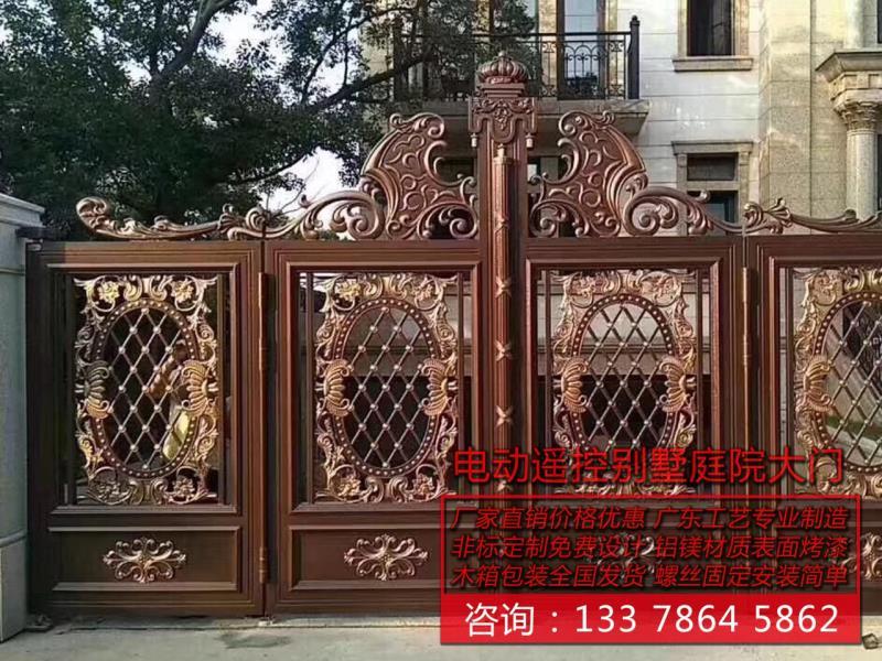 欧式别墅门 铝艺庭院门_佛山市禅城区创创兴旺不锈钢