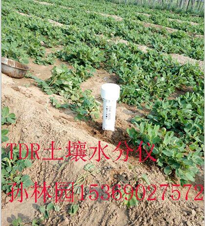邯郸开发区志合环保科技有限公司Logo