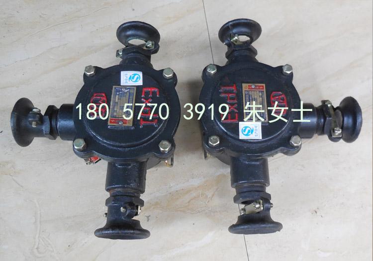 矿用隔爆型低压电缆接线盒bhd2-25/380-3t煤矿防爆