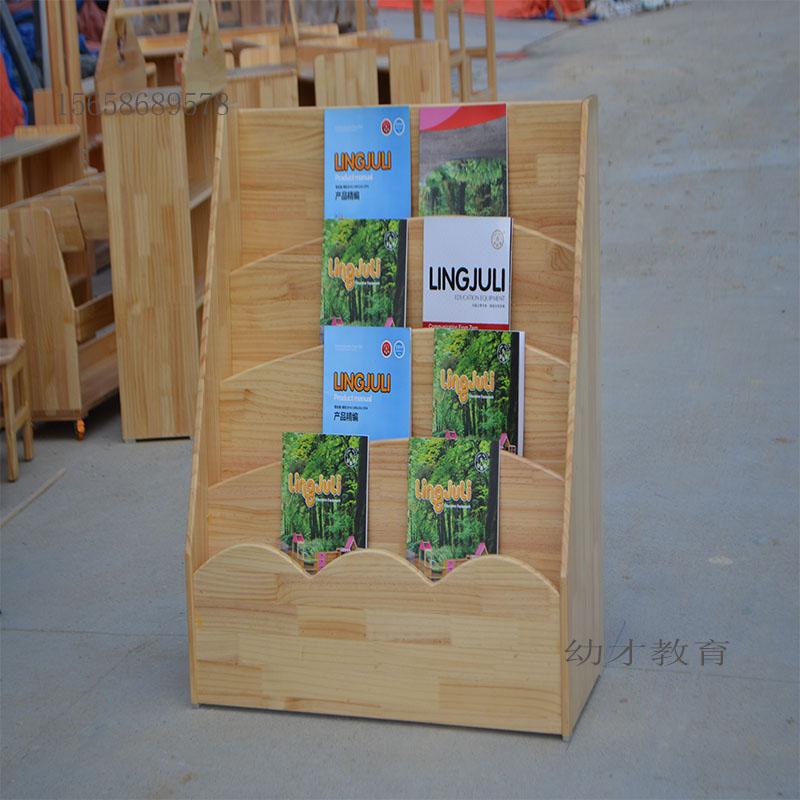 厂家直销幼儿园儿童原木图书架