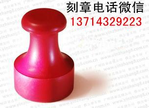 深圳宏辉雕章科技有限公司