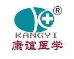 上海康誼醫學教學儀器設備有限公司