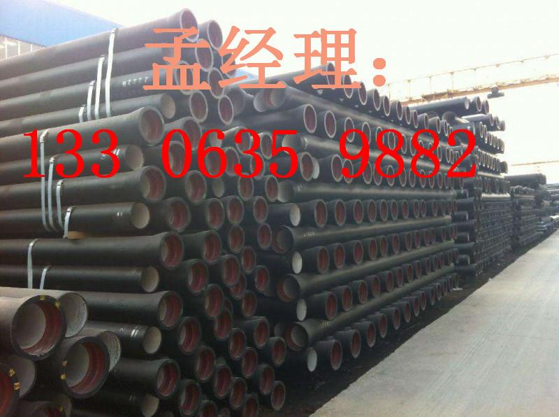 台北球墨铸铁管价格k9级铸铁管