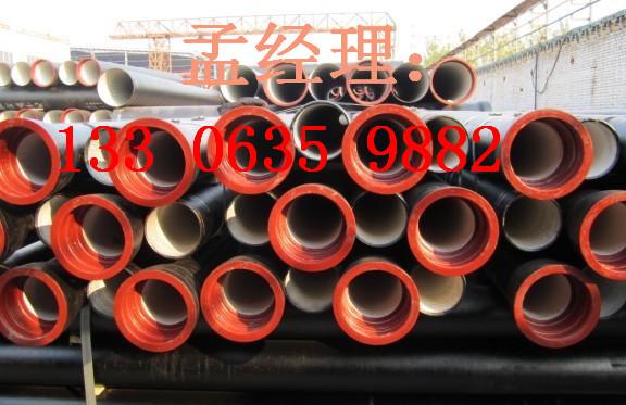基隆k9级球墨铸铁管价格经销商