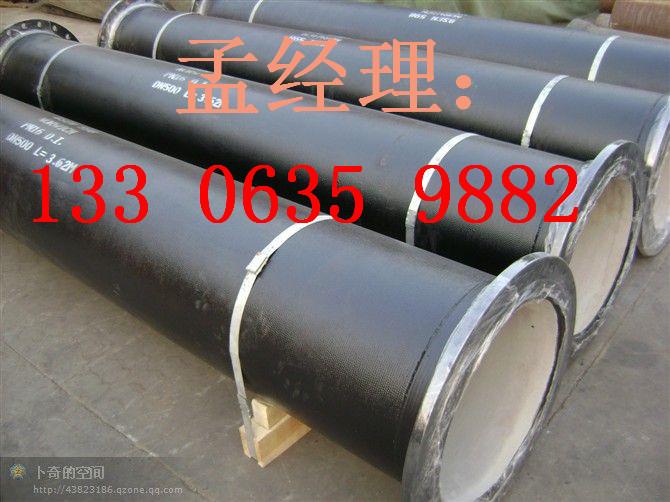 南阳k9级球墨铸铁管价格厂家