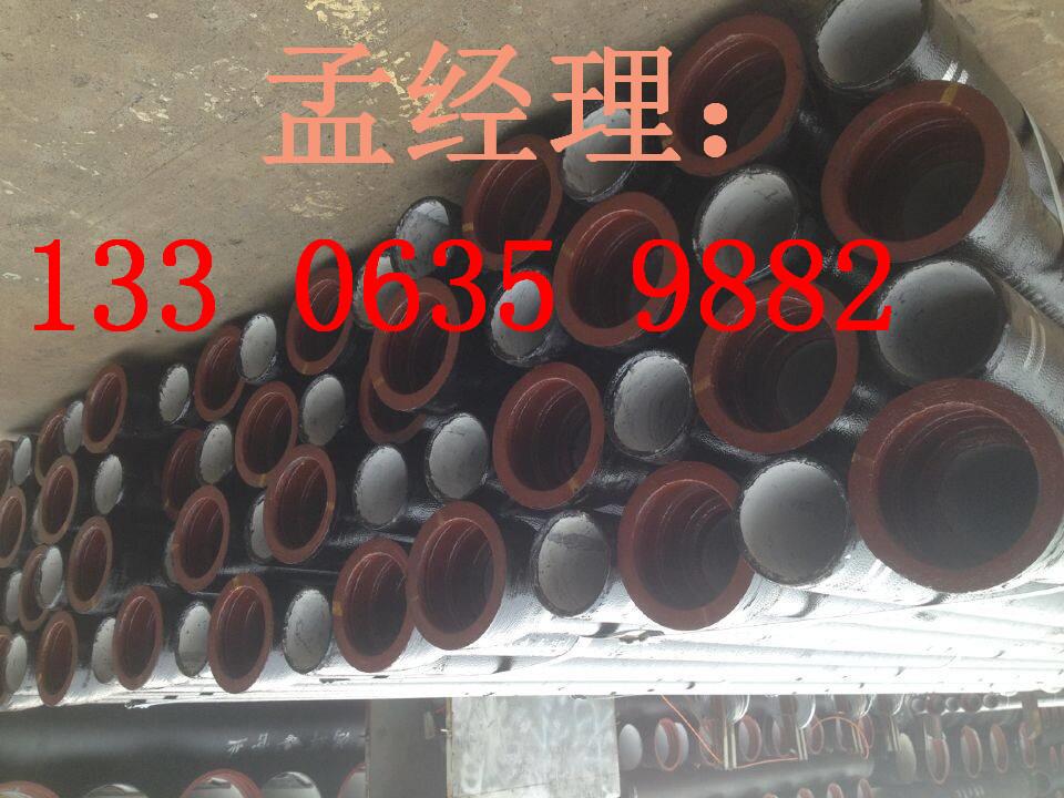临汾市场给水DN400球墨铸铁管一米多少钱