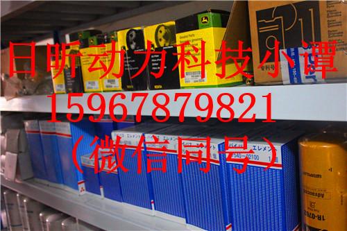 吉林龙潭约翰迪尔RE502203柴油滤芯哪里有