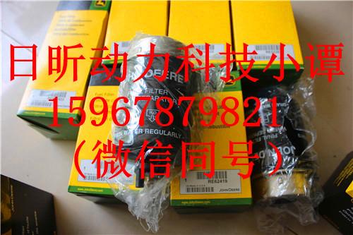 克孜勒苏乌恰县强鹿滤芯滤清器RT6005011111一流的