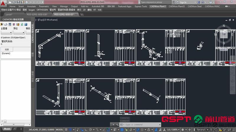 详图设计软件 管道工厂预制详图设计软件 预制详图设计软件上海前山供