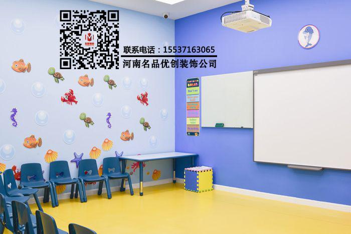 河南郑州培训学校装修设计公司