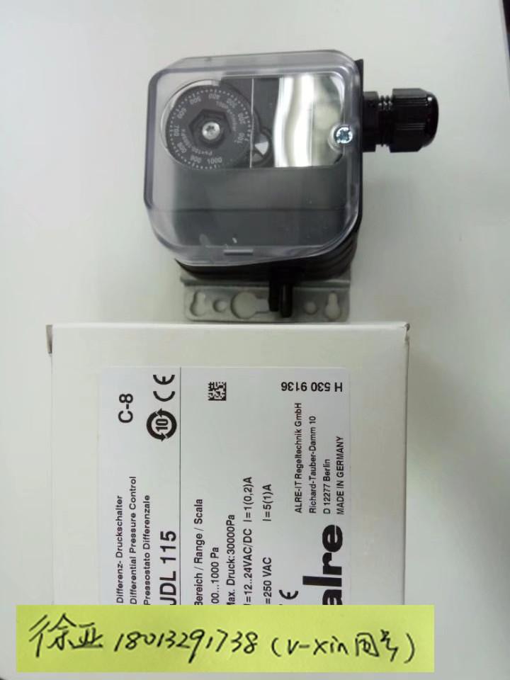 厂家原装GEGA 调压阀的线圈和插头 DE11 8EA