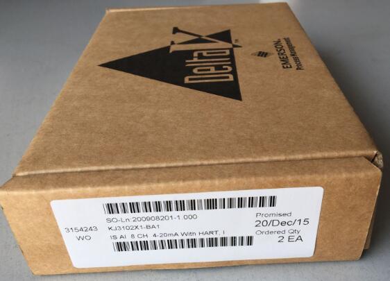 DXP-M2CGSEB安全性能