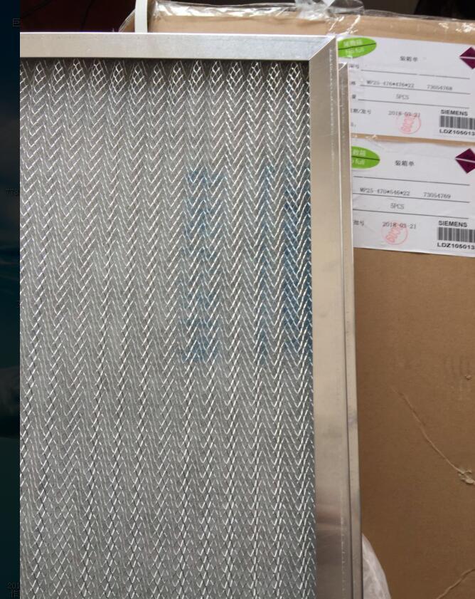 西门子单元熔丝LDZ10506512售上城