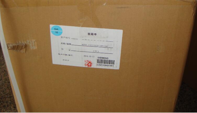 西门子单元熔丝LDZ094091C售复兴