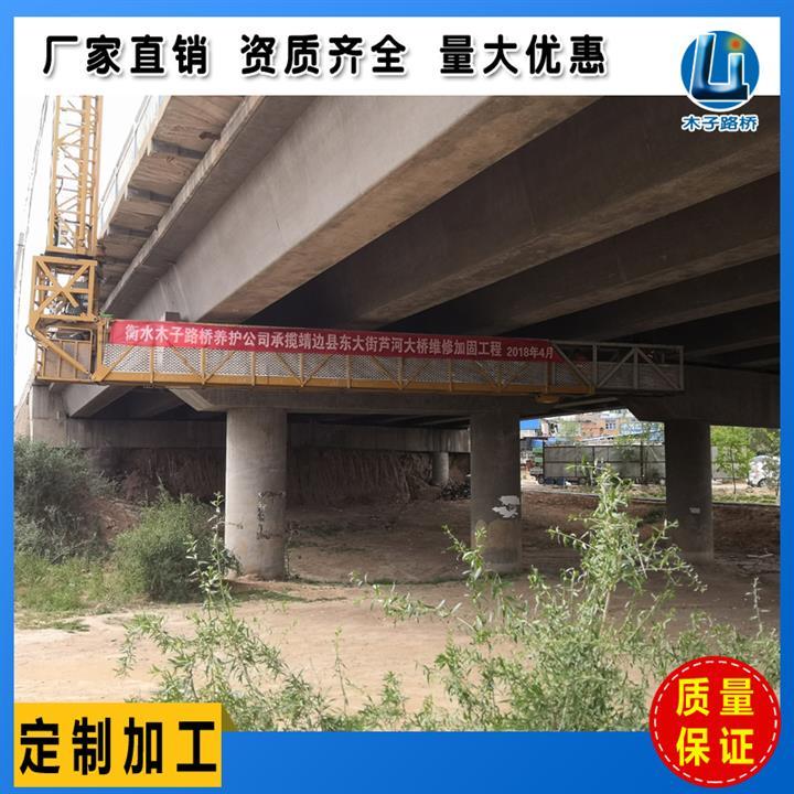 安装/更换桥梁支座/支座调整 哈密专业施工队