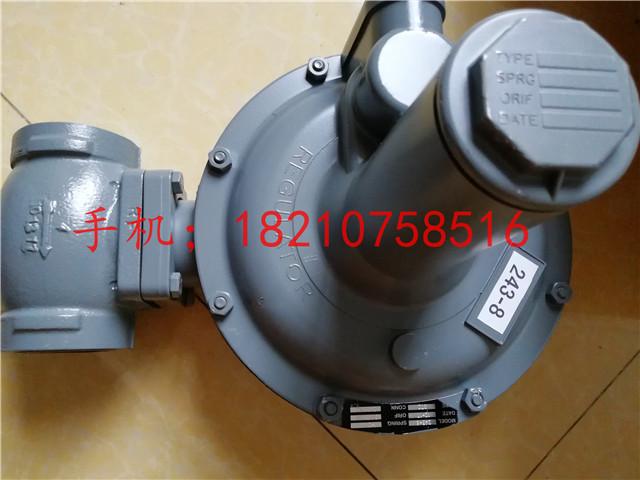 销售243-8胜赛斯调压阀dn40液化气减压阀图片