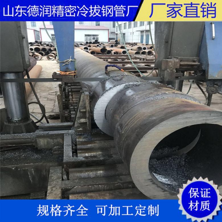 无缝精密管-直径35-材质35CrMo