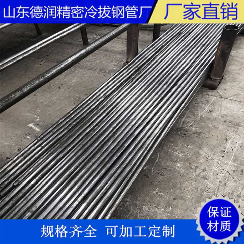 无缝精密钢管-直径29-材质Q355B