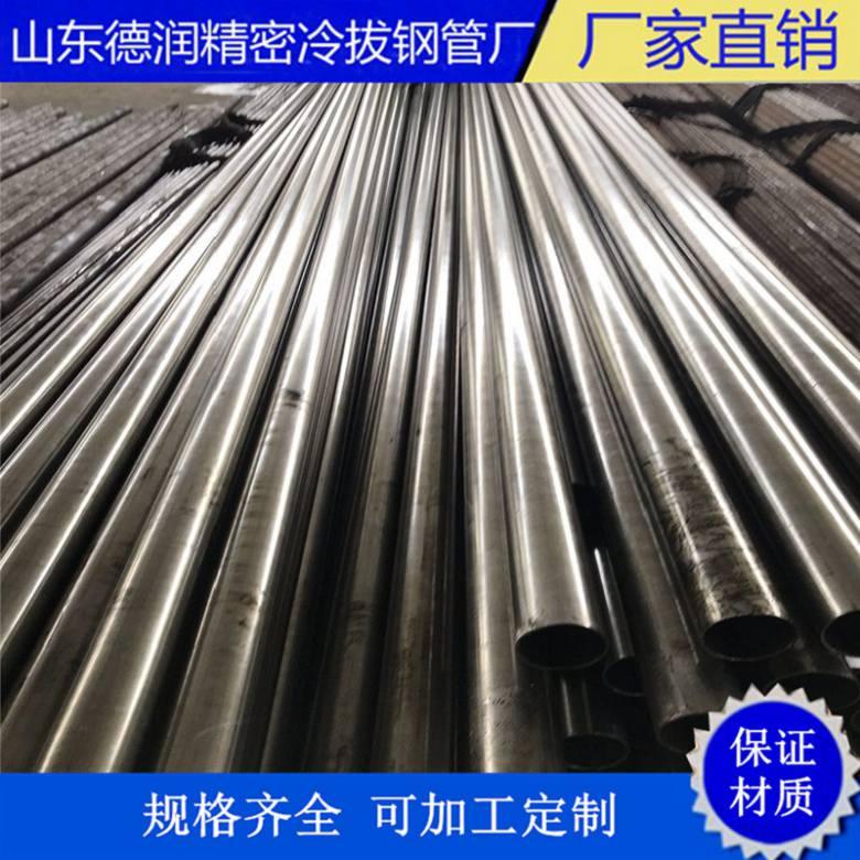 内径14.1mm精密管材厂家价格