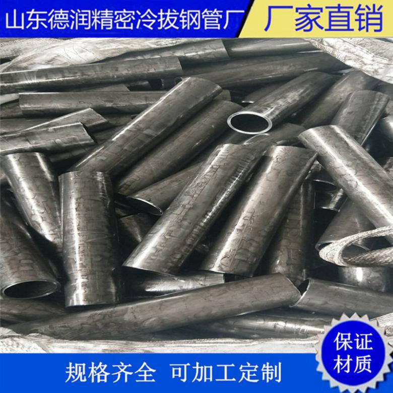 内径18.1mm精密管材现货供应