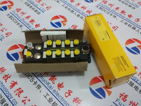NEW MAGNECRAFT W388MLCPX-6 285XBXC 12VDC COIL RELAY