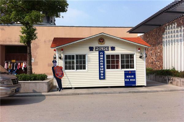 运城小区岗亭厂家销售电话