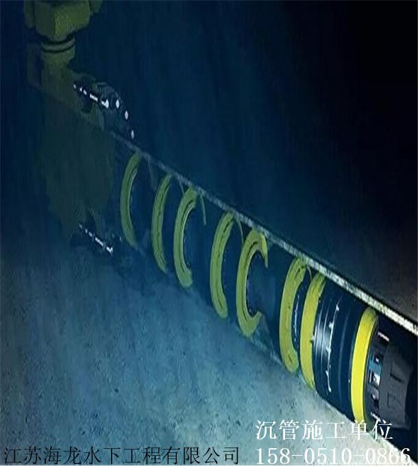 新闻:洛阳市伊川县水下开槽埋管公司技术卓越