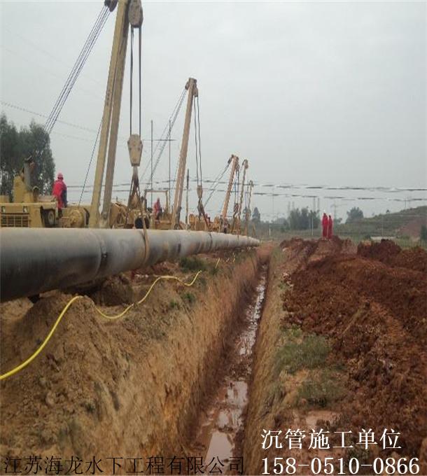 新闻:绵阳市三台县沉管水下施工公司好企业