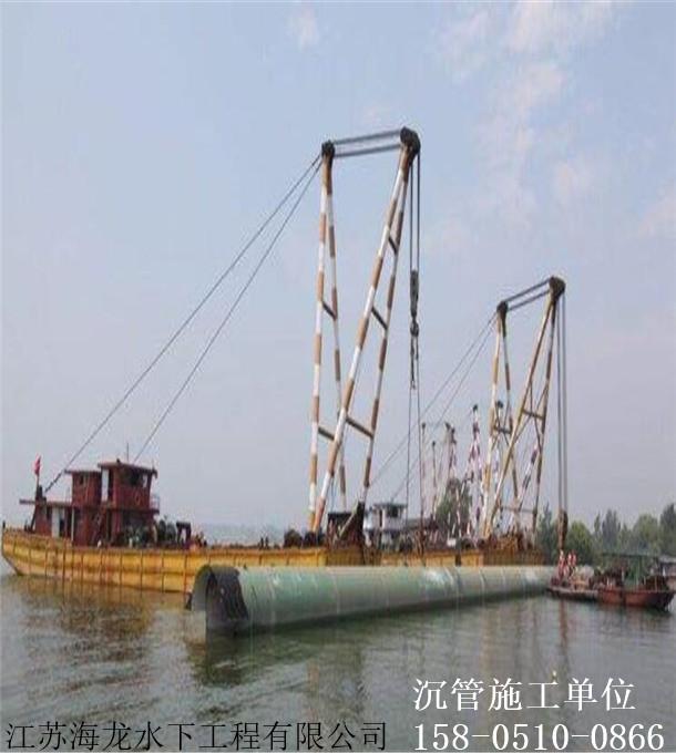 新闻:漳州市漳浦县水下护管公司信誉好