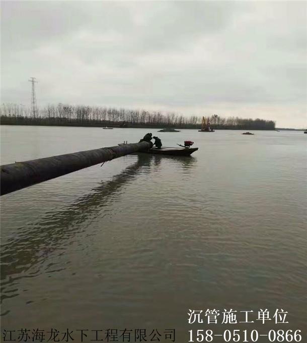 新闻:双鸭山市饶河县水下铺设管道公司安全企业