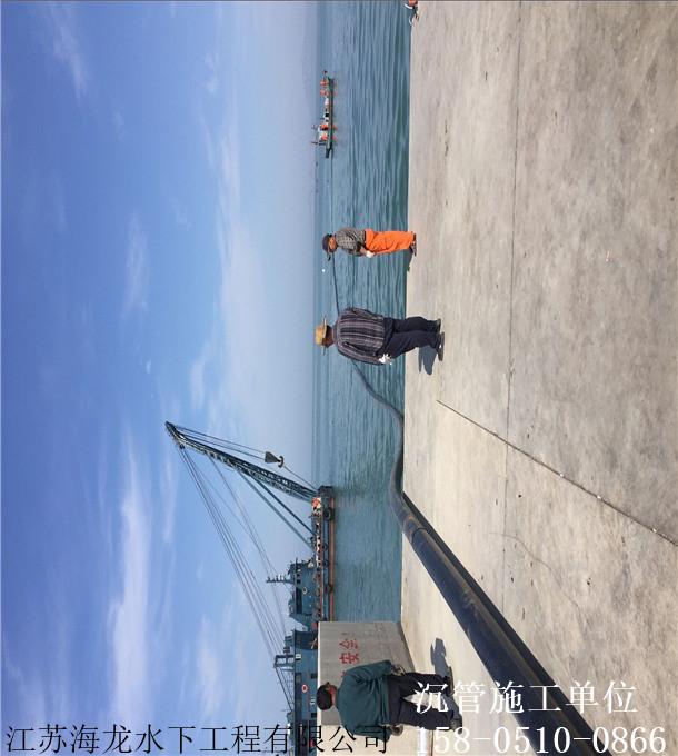 新闻:阆中市排污管道沉管公司联系电话