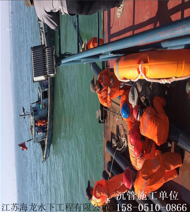 新闻:赣州市大余县水上沉管施工公司专业承包
