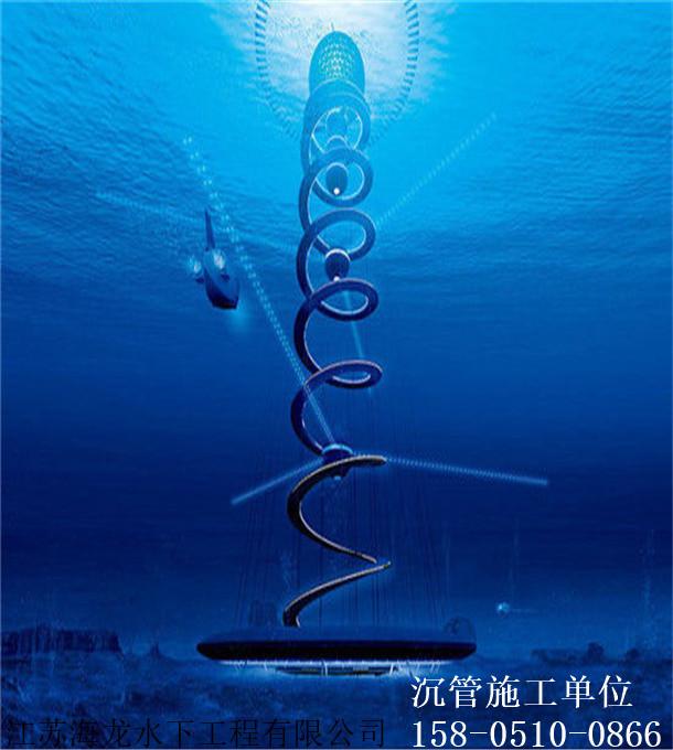 新闻:益阳市南县水下管道安装工程 公司联系方式