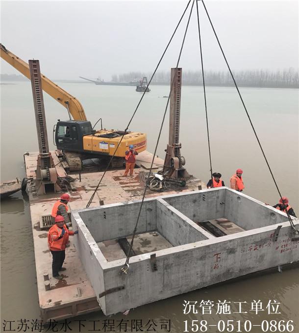 新闻:沧州市南皮县水下护管公司好企业