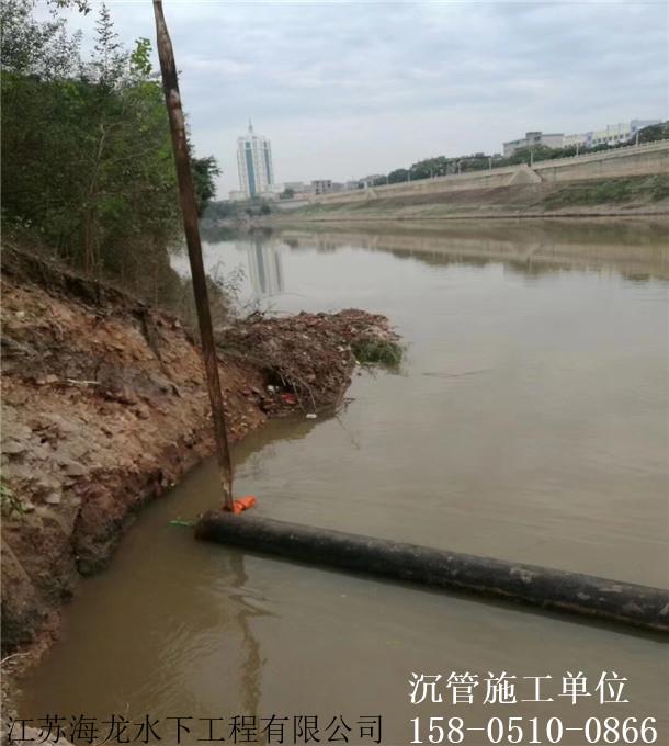 新闻:保定市虹吸管水下安装公司咨询方式