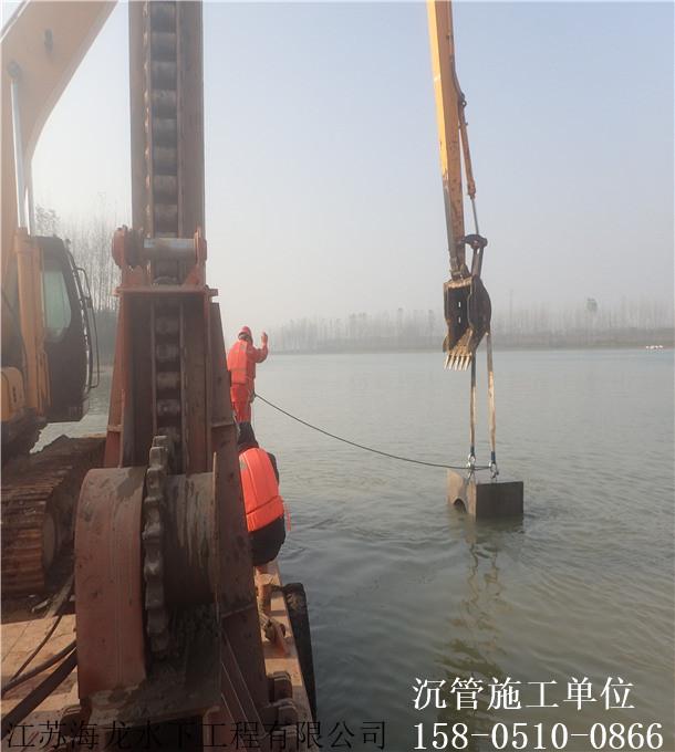 新闻:新沂市水下铺管道公司诚信公司